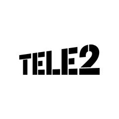 TELE 2 - Профсоюзный плюс